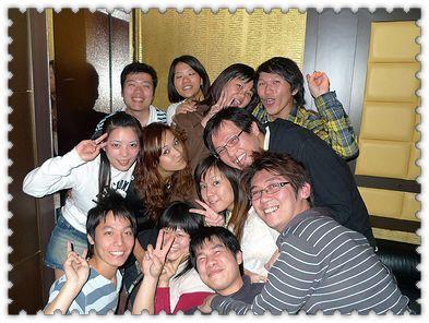 M群20090207聚會15.jpg
