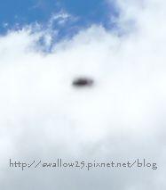 UFO特寫.jpg