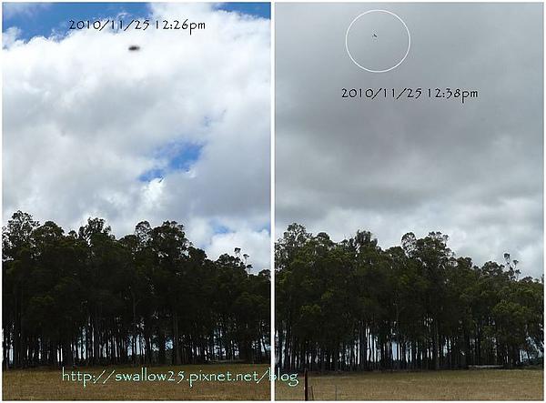 UFO 飛機比較圖.jpg