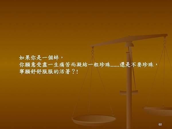 Slide60.jpg