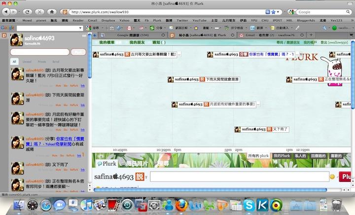 螢幕快照 2010-06-05 下午12.09.09.jpg