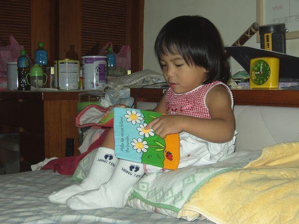 20070630-07我最愛看書