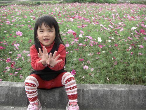 20080119-31我也要比「花」.JPG