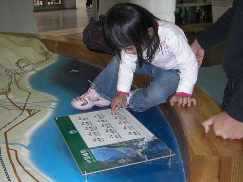 20080120-16太魯閣遊客中心裡,好玩的東西真不少.JPG