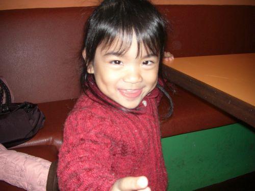 20080208-02笑靨.JPG