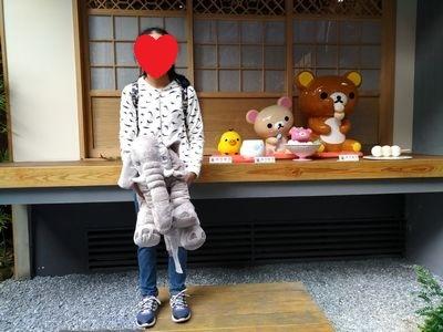 IMG_20171203_144322.jpg