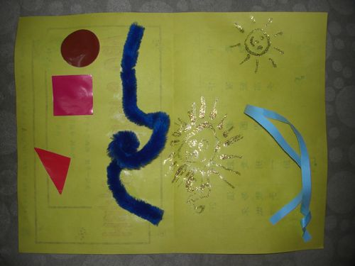 20090509-30a我爸爸的太陽比我的遜多了.JPG