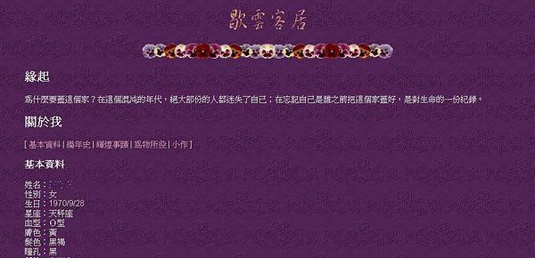 chinese_s.JPG
