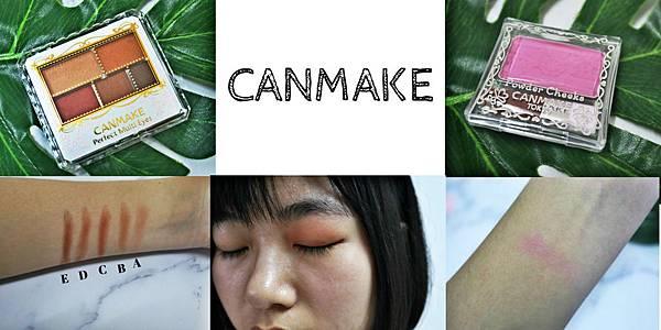 CANMAKE_meitu_5.jpg