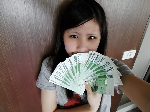ㄧ共換23萬韓幣