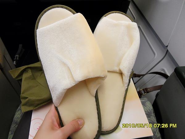 還有拖鞋可以穿