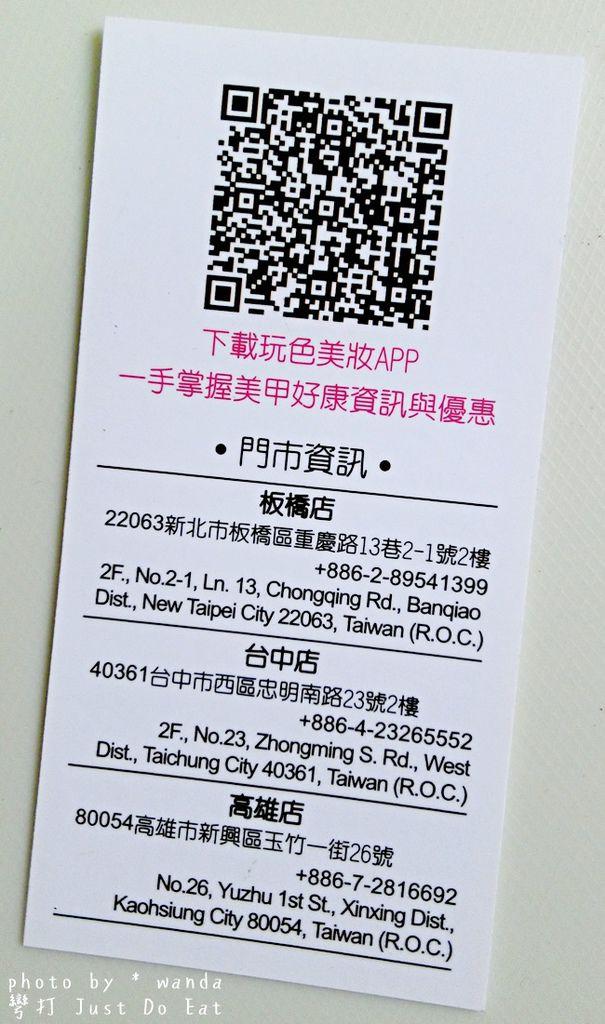 CIMG02260