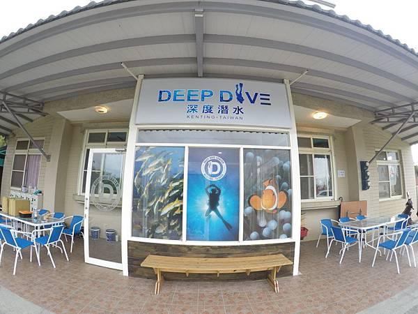 深度潛水大門-1-1024x768.jpg
