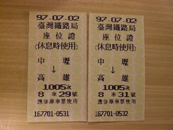 CIMG4095.JPG