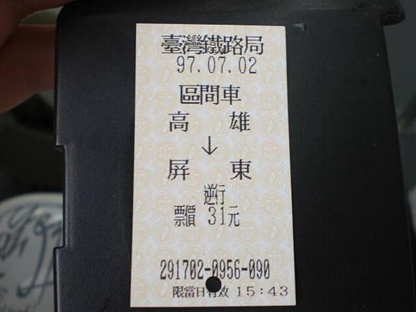 CIMG4143.JPG