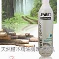 欣葳天然檜木精油調理洗髮乳.jpg