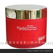 瑪菲生化活性修護霜180ml.jpg