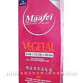瑪菲漢方染髮霜-2號.jpg