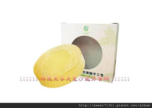 【果本藏皂】無患子蘆薈美容手工皂.jpg