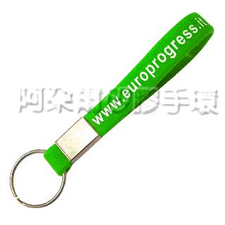阿朵爾 客製化 矽膠鑰匙圈 訂製 製作 訂做 (印刷款 範例3)