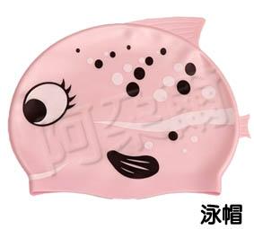 阿朵爾 客製矽膠 泳帽