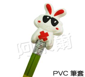 阿朵爾 客製PVC筆套