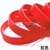 阿朵爾 素面款 矽膠手環 紅色A13