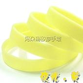 阿朵爾 夜光素面款 矽膠手環 黃色 C3