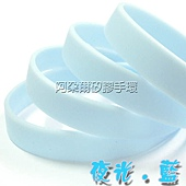 阿朵爾 夜光素面款 矽膠手環 水藍色 C4