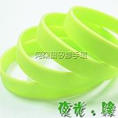 阿朵爾 夜光素面款 矽膠手環 綠色 C1