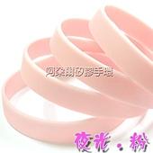 阿朵爾 夜光素面款 矽膠手環 粉紅色 C2