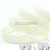 阿朵爾 夜光素面款 矽膠手環 霧白色 C6