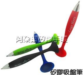 阿朵爾 客製 矽膠吸盤原子筆