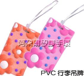 阿朵爾 客製 PVC行李吊牌(透明繩)/證件套