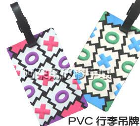阿朵爾 客製 PVC行李吊牌(黑帶)/證件套