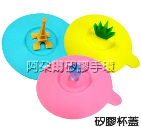 阿朵爾 客製 矽膠杯蓋/防塵杯蓋