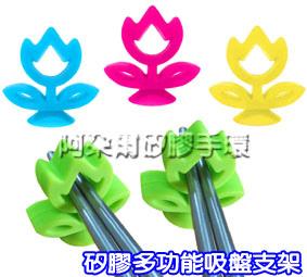 阿朵爾 矽膠多功能吸盤支架 矽膠筷架 筷枕 收線器 收納器 湯匙架 湯勺架