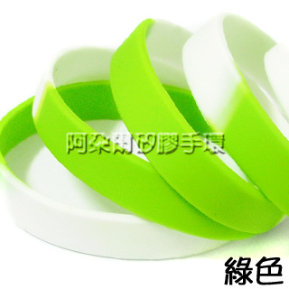 阿朵爾矽膠手環 素面段色 運動 矽膠手環 綠色