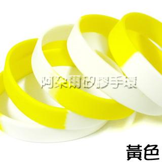 阿朵爾矽膠手環 素面段色 運動 矽膠手環 黃色