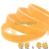 阿朵爾 夜光素面款 矽膠手環 亮橘色 C8