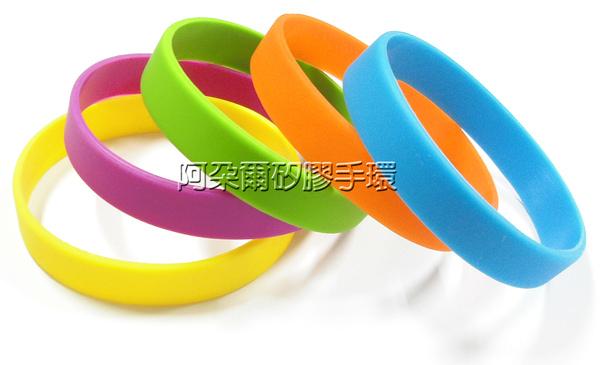阿朵爾 素面款 矽膠手環
