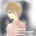 雨中小小花