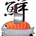 I LOVE SUSHI.jpg