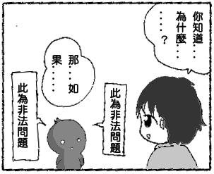多功能輕疾-1.jpg