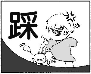 多功能輕疾-4.jpg