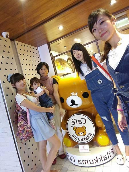 拉拉熊餐廳_4840.jpg