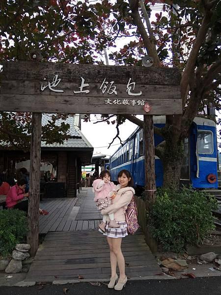 2017過年花東行_170204_0014.jpg