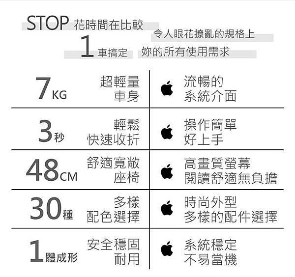 8-(2).jpg