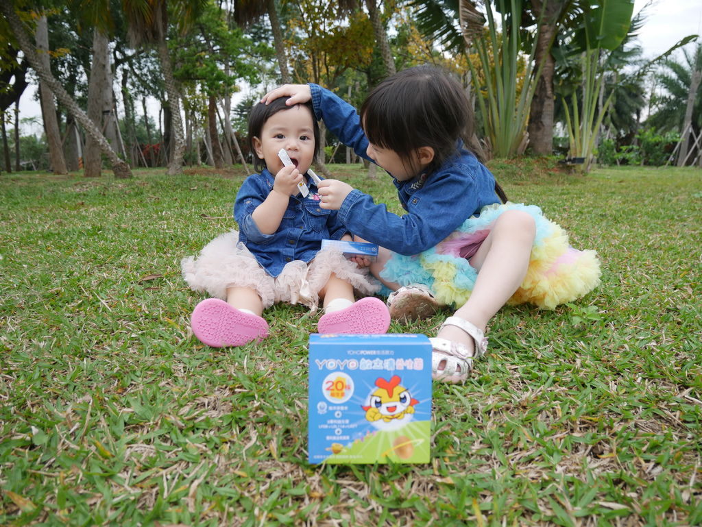 兒童配方益生菌-12