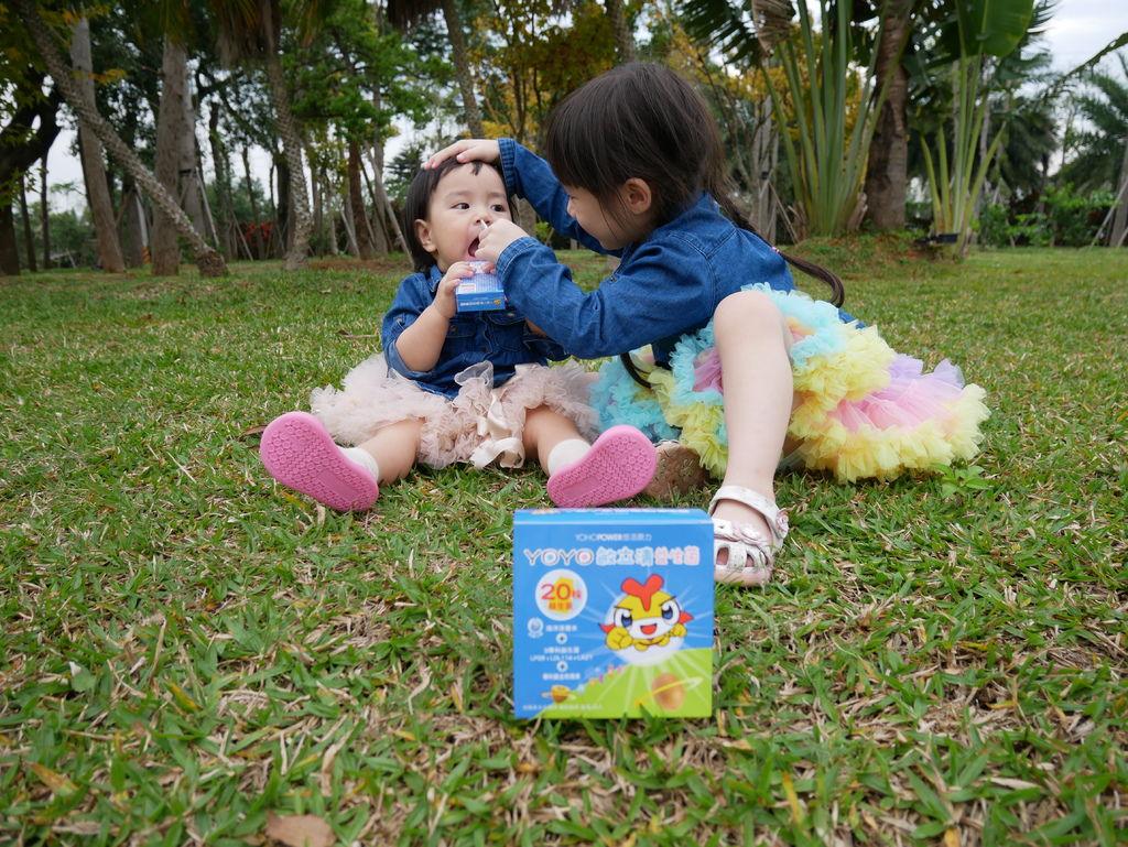 兒童配方益生菌-13